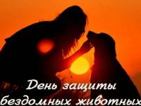 Час милосердия «Добро поощряй, а зло порицай!»