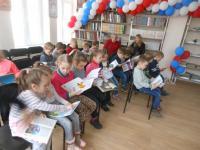"""Неделя детской книги в """"Веснянке"""""""
