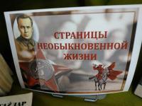 115  лет  со дня рождения  А. П. Гайдара