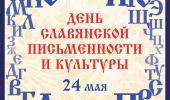 ДИСТАНЦИОННОЕ ОБУЧЕНИЕ: для всех возрастных групп с учётом тематического планирования (III неделя мая)