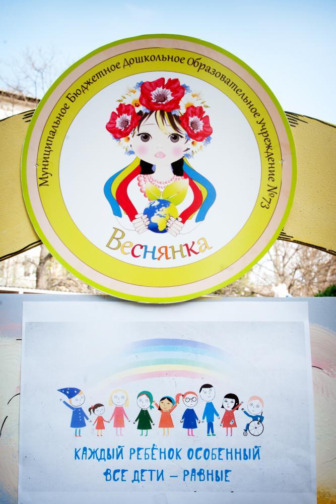 Мдоу-детский сад № 9