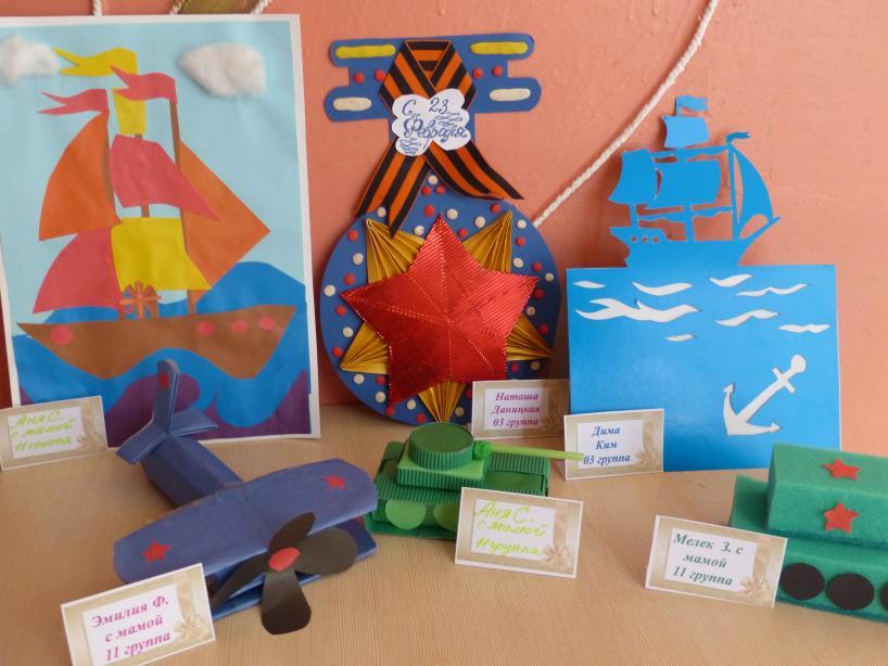 Поделки на 23 февраля своими руками: 50 идей для детей детского сада