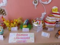 Выставка совместного творчества детей и родителей «Пасхальный сувенир»