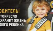 """Акция «Родительский патруль» в """"Веснянке"""""""